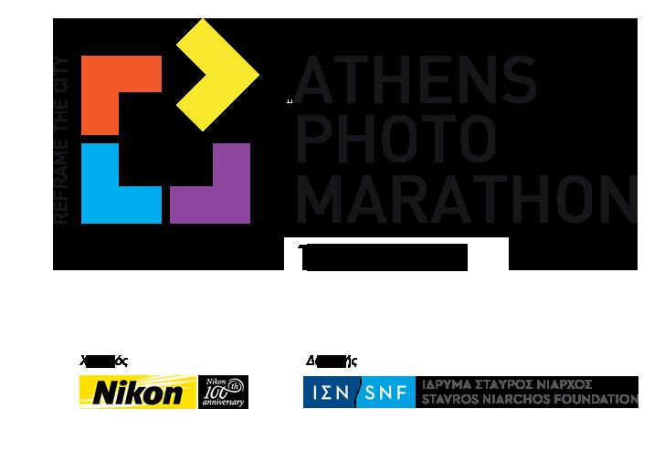 Athens Photo Marathon